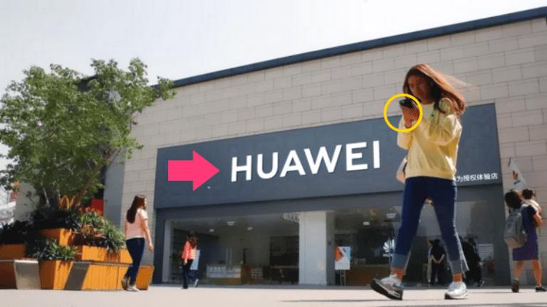 Huawei muestra que la Internet china ganará