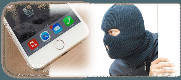 El mercado de FOREX Ladrón disfrazados de Apple