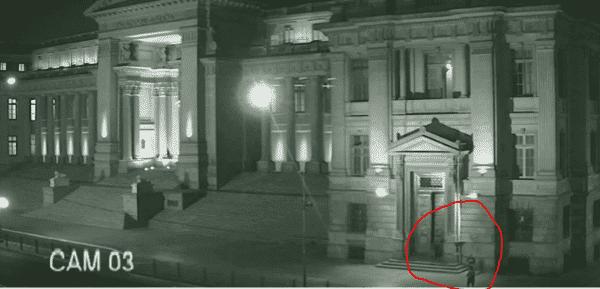Robo en Palacio de Gobierno