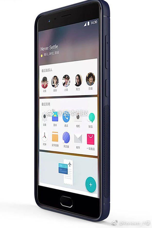 OnePlus 5 fugas, tecnologias al limite, tecnologiasallimite